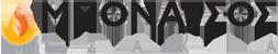 Μπονάτσος Τζάκια στη Χαλκίδα Logo